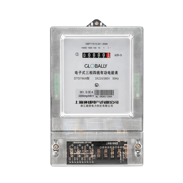 DTS7666-2 Three Phase four wire electronic energy Meter